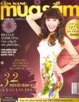 Cẩm Nang Mua Sắm - Số 256 (Tháng 02/2012)