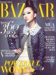 Phong Cách - Harper's Bazaar - Kèm Quà Tặng Đặc Biệt: Booklet Các Khuynh Hướng Thời Trang Xuân - Hè 2012 (Tháng 03-2012)