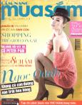 Cẩm Nang Mua Sắm - Số 257 (Tháng 3/2012)