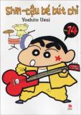 Shin - Cậu Bé Bút Chì - Tập 14