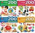 Bộ Sách 200 Miếng Bóc Dán Thông Minh (2-6 Tuổi) - Bộ 4 Cuốn