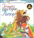 Bộ Túi Truyện Ngụ Ngôn Aesop - Bộ 12 Cuốn