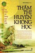 Thẩm Thị Huyền Không Học - Tập 1: Suy Đoán Cát Hung Qua Phi Tinh