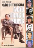 Các bí thư của Mao Trạch Đông
