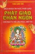 Phật Giáo Chân Ngôn