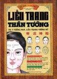 Liễu Trang Thần Tướng