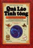 Quả Lão Tinh Tông