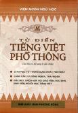 Từ Điển Tiếng Việt Phổ Thông