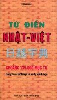 Từ Điển Nhật - Việt (Khoảng 135.000 Mục Từ)