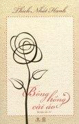 Bông Hồng Cài Áo (Tặng Kèm CD)
