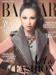 Phong Cách - Harper's Bazaar (Tháng 10/2012)