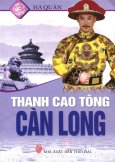Thanh Cao Tông Càn Long