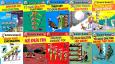 Bộ Lucky Luke - Tuyệt Phẩm Truyện Tranh Được Yêu Thích Nhất Mọi Thời Đại (Tập 41 Đến 50)