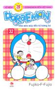 Doraemon - Chú Mèo Máy Đến Từ Tương Lai - Tập 32