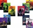 Combo Truyện Kinh Dị Của Darren Shan - Demonata (Bộ 10 Tập)