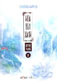 Đức Phật Và Nàng - Hoa Sen Xanh (Tập 2)