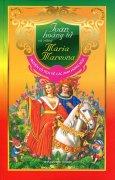 Ivan Hoàng Tử Và Nàng Maria Marevna