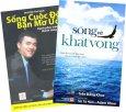 Combo Cẩm Nang Sống Của Trần Đăng Khoa & Nguyễn Hoài Nam (Bộ 2 Cuốn)