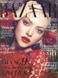 Phong Cách - Harper's Bazaar (Tháng 9/2013)
