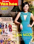 Thế Giới Văn Hóa - Số 33 (Tháng 8/2013)