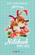 Horoscope - Notebook Song Ngư (19/2 - 20/3)