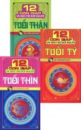 Combo Tam Hạp 3 - Bộ 3 Cuốn (Thân, Tý, Thìn)