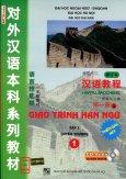 Giáo Trình Hán Ngữ - Quyển 1 (Kèm 1 CD)