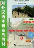 Giáo Trình Hán Ngữ - Quyển 2 (Kèm 1 CD)
