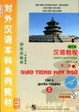 Giáo Trình Hán Ngữ - Quyển 3 (Kèm 1 CD)