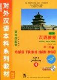 Giáo Trình Hán Ngữ - Quyển 4 (Kèm 1 CD)