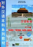 Giáo Trình Hán Ngữ - Quyển 5 (Kèm 1 CD)