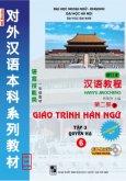 Giáo Trình Hán Ngữ - Quyển 6 (Kèm 1 CD)