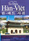 Từ Điển Hàn - Việt (Sách Bỏ Túi)