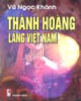 Thành Hoàng Làng Việt Nam