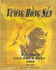 Vương Hồng Sển - Tạp Bút Năm Nhâm Thân 1992 - Di Cảo