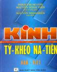Kinh Tỳ-Kheo Na-Tiên (Hán - Việt)