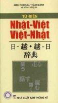 Từ Điển Nhật - Việt , Việt - Nhật