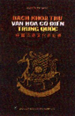 Bách Khoa Thư Văn Hoa Cổ Điển Trung Quốc