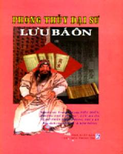 Phong Thủy Đại Sư - Lưu Bá Ôn (Bộ 2 Tập)