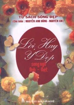 Lời Hay Ý Đẹp - Song Ngữ Anh Việt