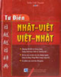 Từ Điển Nhật - Việt Và Việt - Nhật