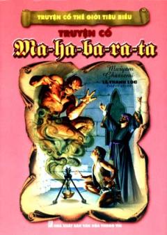 Truyện Cổ Tích Thế Giới Tiêu Biểu - Truyện Cổ Mahabharata