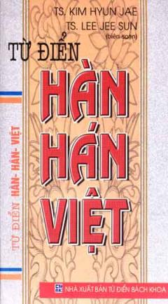 Từ Điển Hàn Hán Việt