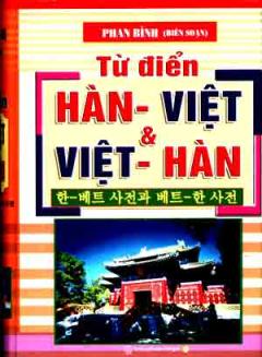 Từ Điển Hàn - Việt & Việt - Hàn