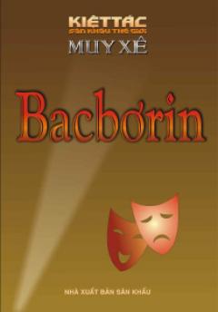 Bacbơrin