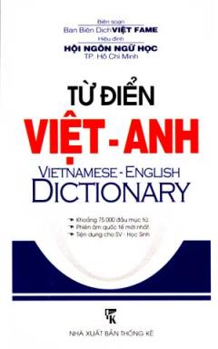 Từ Điển Việt - Anh 75.000 từ