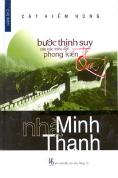 Bước Thịnh Suy Của Các Triều Đại Phong Kiến Trung Quốc - Nhà Minh Thanh  (Tập 3)