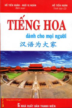 Tiếng Hoa Dành Cho Mọi Người (Dùng Kèm CD) - Tái bản 12/07/2007