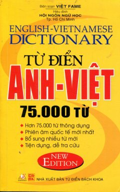 Từ Điển Anh - Việt (75.000 Từ)