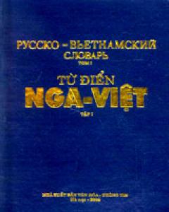 Từ Điển Nga - Việt (Bộ 2 Tập, Bìa Cứng)
